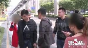 在重庆,一男子同时耍了6个女朋友!其中一个还为他生了孩子...