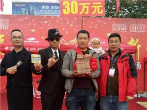 【喜报】新宁第一个30万元诞生了,中奖者竟然是他,还不快来老广场刮奖啦!