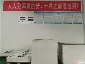 针对南阳本市区广告店客户我们?#20449;?0点前送达,我们在行动