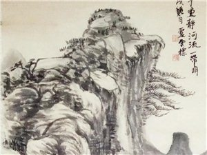 《匡庐诗境――当代名家金秋采风暨书画交流活动》