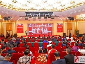 电视剧《六尺巷新故事》发布会在京举行