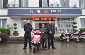 返还赃物获群众好评!仁寿警方破获系列电瓶车盗窃案