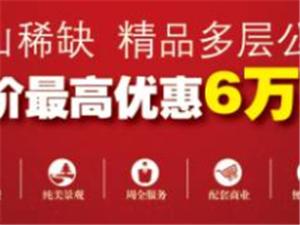 �X山葛集的老表��注意了!1月26日�X山在��y手上海花苑,十�f�Y品回�葛集人民!