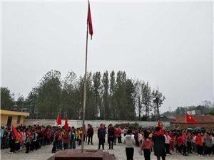 踅孜镇胜淮小学举行庆祝建队69周年暨新队员入队仪式
