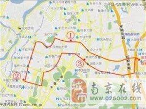 南京乐淘2019野外冬令营上线啦