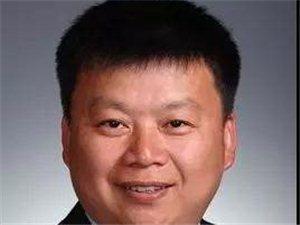 《2018年胡润百富榜》出炉,驻马店一人上榜