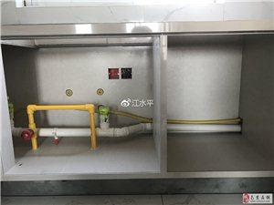 装修水电报价一般一平米要花多少钱,这样的报价更实惠