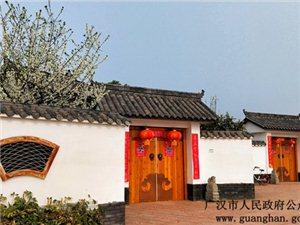 四川广汉新平镇:桂红村貌展新颜,文明新风迎面吹