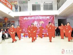 九九重阳节,羽悦本草卓越团队重阳探访和平村福利中心!