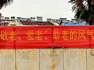 滁州市老体协庆祝重阳节活动展演