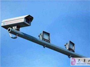 【巴彦网】巴彦县中线公路龙庙镇北出口有摄像头拍照,请按章行驶!