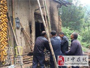 洋县81岁老人做饭不慎引燃房屋