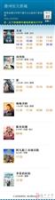 【电影排期】10月17日排期 看电影,来恒大影城7