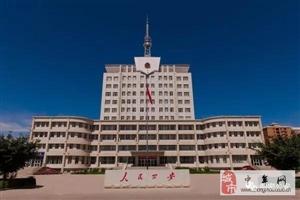 新疆哈密市伊州区公安局面向河南公开招聘300名辅警(编外聘用人员)