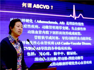 """""""太原市基层卫生机构慢性心血管疾病健康管理及风险评估能力培训""""启动"""