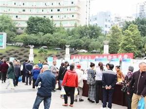 双创活动周,丰都县29家企业展示创新成果……