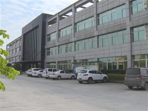 丰都人返乡创办高新技术企业,如今提供就业岗位600余个