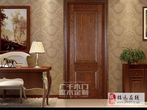 【幸福】广千木门:征服挑剔感官,演绎美好生活!