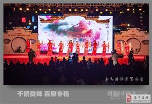 奉节首届旗袍秀巡演及大赛活动摄影作品选(组图)