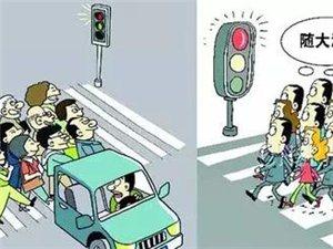 涪陵有行人横穿马路被罚款!丰都人你怎么看?