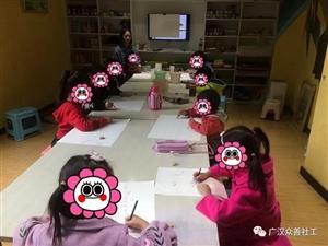 心灵桥梁快乐俱乐部音乐、绘画、口才课程在幸福里潜意识教育开展