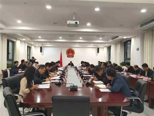 县第十八届人民代表大会常务委员会召开第十六次会议
