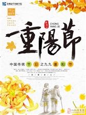 重阳节丨那个瞬间父母的背影,你还记得吗