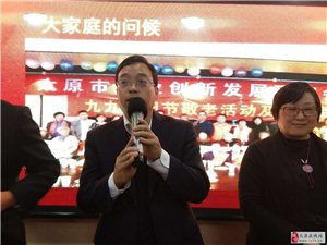 """太原市企业创新发展研究会举办""""重阳节""""敬老活动"""