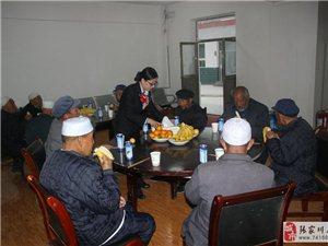 重阳节,甘肃银行张家川县支行邀请敬老院老人们吃肉菜,感动了许多人