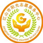 """""""大手�啃∈� �S�嘞蚯白摺苯�山�F市委2018�H青�托��髦芑��"""