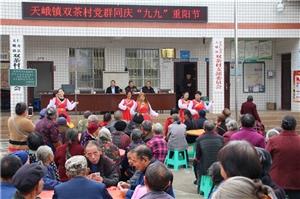 仁寿县天峨镇4000余老人欢庆重阳节同享坝坝宴