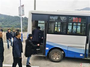 黄甲镇至汪河村沿库公路通公交啦!