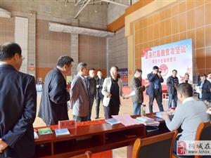 雷建鸣谢文婕等出席桐城市2018年社会扶贫日活动