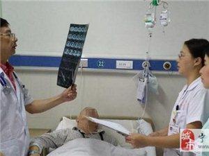 凌晨的生命接力宁乡老中医突发急性心肌梗死,转院后成功获救