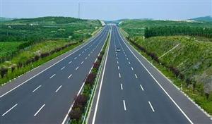 最新进展!横贯荆门的枣潜高速,确保2019年建成通车
