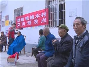 丰都扶贫在行动!他们荣获重庆市先进集体和个人……