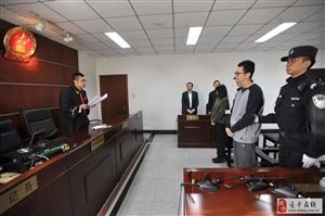 宋喆一审被判6年!王宝强律师晒了张图……