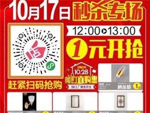 【10月28日利和灯博中心耀世开启】