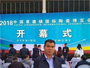 李志强汝窑精品展亮相第十五届景德镇国际陶瓷博览会
