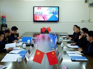 10月17日,广汉市雒城四小青少年足球特色学校工作接受省级评估