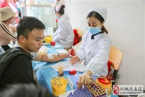 献血丨关注无偿献血・用爱托起生命