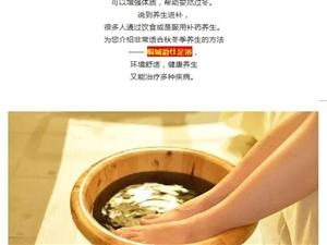 桐城这家足浴店又要火了!福利惊人!