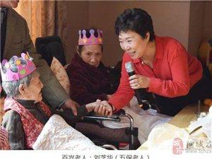 泪目丨桐城这里的爸爸妈妈们,重阳节,我们不缺席;