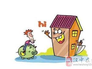 "�I房牢�""�h2近3""原�t,房子已升值2倍!"