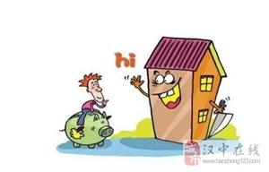 """买房牢记""""远2近3""""原则,房子已升值2倍!"""
