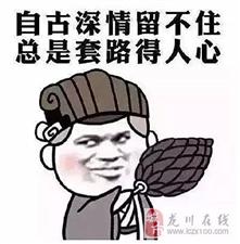 """【网警提醒】惊现新骗局――""""亲密付"""",要的是你来""""付""""!"""