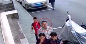 悬赏1000元寻求线索!就是这个男人,在掇刀撞人逃逸,荆门警方督促你尽快来接受调查!