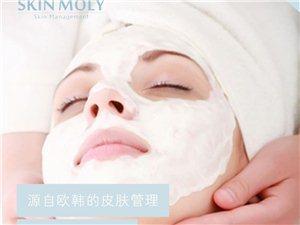 婚前紧急皮肤管理