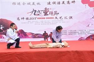 """广汉开展2018年""""妙手仁医除病痛,健康扶贫助脱贫""""义诊系列活动"""