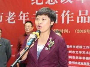 滁州市老年书画作品展暨姬树明作品展在滁举行